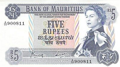 BANK OF MAURITIUS 5 RUPEES NOTE ND (1967) CU ELIZABETH II P-30c