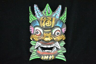 Collectible Vintage Chinese wood Handwork Carve grimace mask amulet big statue