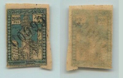 Azerbaijan 1922 SC 36 used inverted surcharge . f6154
