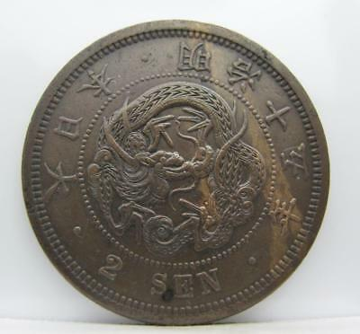 Japan Yr. 15 (1882) 2-Sen! Almost Unc! Y# 18.2! Really Nice Old Type Coin! Look!