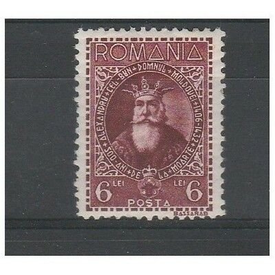 1932 Romania 50 Death Of Alessandro The A Val Mnh Mf18044