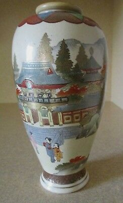 "8"" Satsuma Vase *Mt Fuji and Geisha Girls at Base of Temple"