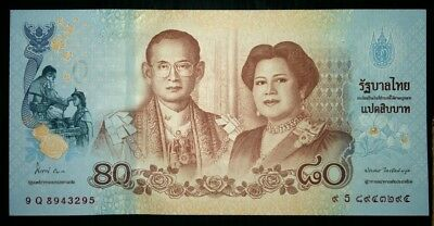 Thailand 2012 Queen 80th Birthday 80 Baht Commemorative UNC Note.
