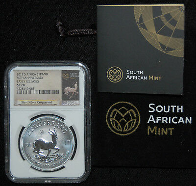 2017 SOUTH AFRICA S 1 RAND 50th ANNIV. EARLY RELEASE SP70 WITH POUCH & PAPERS