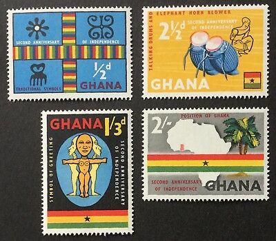 Ghana 1959 2nd. Anniversary of independence SG207/10 MNH