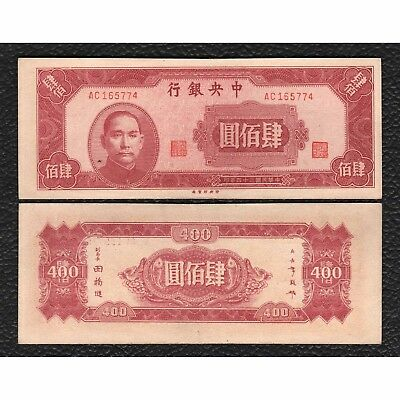 China P-280 1945 400 Yuan - Grades Extra Fine/Almost Uncirculated