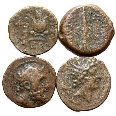 Lot Of 4 Uncertain Greek Bronze Coins