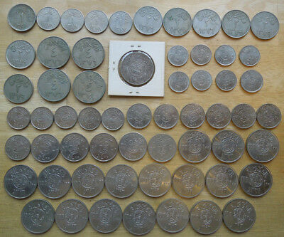Saudi Arabia Hejaz Nejd 1926-1979 AH1344-1400 Collection w/Silver