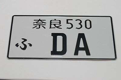 ACURA INTEGRA B18 ENGINE JAPANESE LICENSE PLATE TAG JDM Drift low and slow