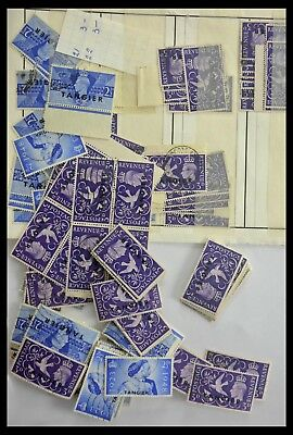 Lot 28839 Collection stamps of Morocco Agencies 1936-1957.