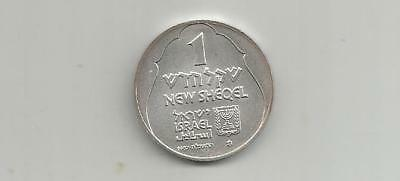 NCOFFIN REPUBLIC OF ISRAEL HANUKKA NEW SHEQEL JE-5748 1987 (f) .850 FINE