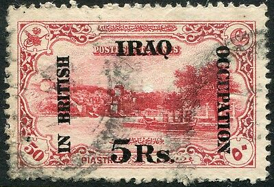 1918/21 - IRAQ - 5r ON 50Pi ROSE 27mm SURCHARGE, USED