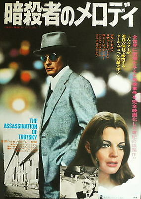 The Assassination of Trotsky Romy Schneider *JP '72 original posterA 165-25
