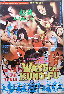 Bruce Lee's Ways of Kung Fu Dragon Lee Hong Kong ORG Movie Poster 70s