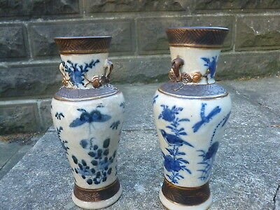 a pair of chinese vases with seal marks 8 1/4 inch high