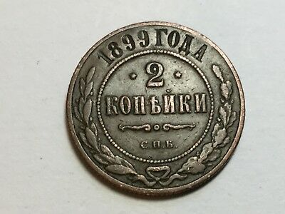 RUSSIA 1899 2 Kopeck  coin very nice condition