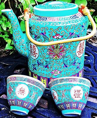 Vintage Chinese Porcelain Teal Blue Green Teapot With Two Cups