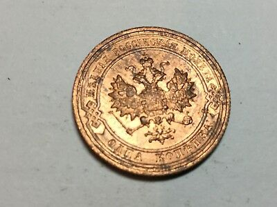 RUSSIA 1913 1 Kopeck coin uncirculated