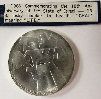 "1966 ISRAEL 5 LIROT PROOF SILVER COIN ""CHAI MEANING LIFE"" 34mm - 25.0 grams"