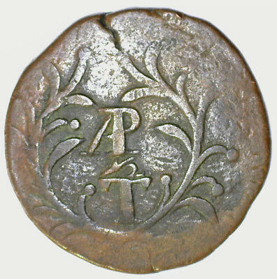 Goa 1826-34 King Miguel Copper Half Tanga (Km#249) Scarce