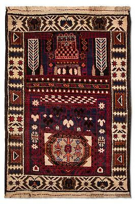 Rugs & Carpets Morgenland Afghan Belutsch Teppich 142 X 83 Cm Handgeknüpft Gebetsmuster Orient Area Rugs