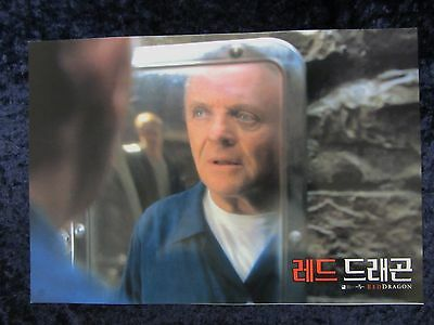 Red Dragon lobby card # 3 - Anthony Hopkins, Silence Of The Lambs