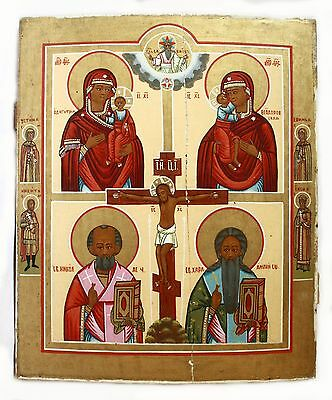 Antique19th C Russian Hand Painted Icon (44 cm) the Crucifying of Jesus Christ