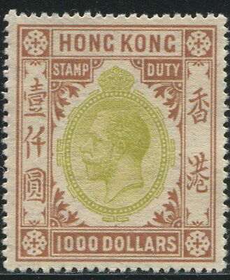 1912 Hong Kong KGV Top Value $1000 Fiscal Stamp Duty Revenue Aged Gummed REPLICA