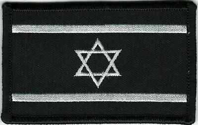White Black Star of David Israeli Flag of Israel Patch VELCRO® BRAND Hook Side