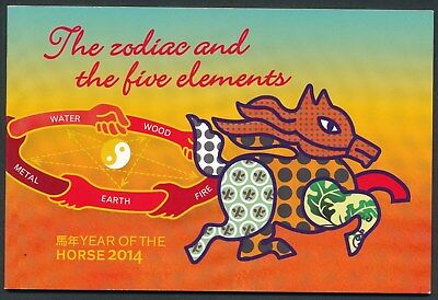 2014 Christmas Island Year Of The Horse Prestige Booklet