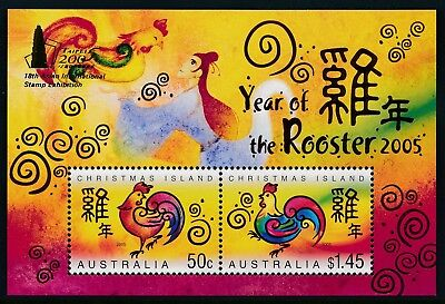 2005 Christmas Island Year Of Rooster Minisheet Taipei Overprint Fine Mint Mnh