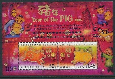 2007 CHRISTMAS ISLAND YEAR OF PIG M/S CHINA PHILATELIC SOCIETY OPT No 097 MNH
