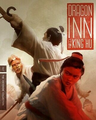 CRITERION COLLECTION: Dragon Inn [New Blu-ray] 4K Mastering, Restored, Special