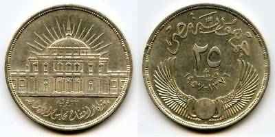 Egypt Silver Coin 25 Piastres 1957 Inauguration of National Assembly Lustrous AU