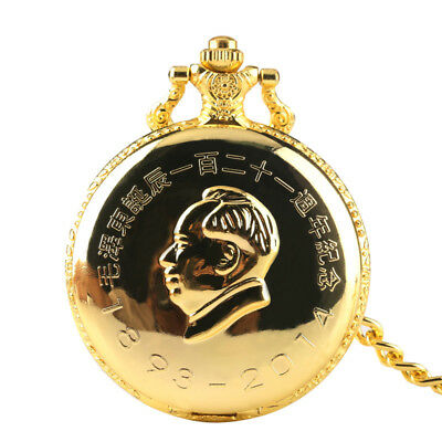 Modern Luxury Golden Leader Men Women Analog Quartz Pocket Watch Round Case