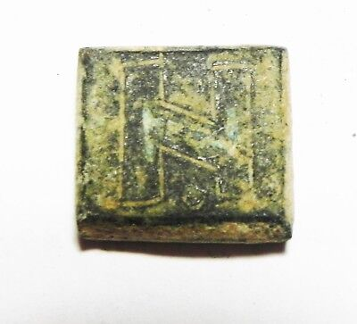 ZURQIEH -as6525- ANCIENT LATE ROMAN/ BYZANTINE BRONZE WEIGHT. 400 - 700 A.D