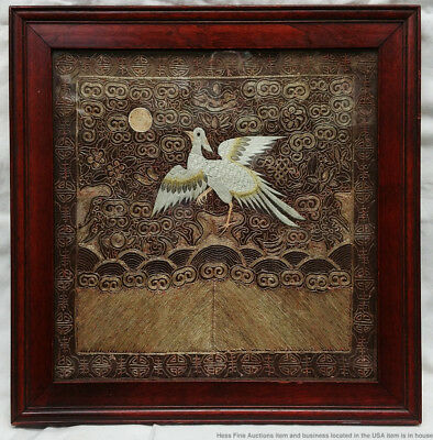 Superb Antique Chinese Ming To Qing Silk Embroidered Robe Rank Badge Embroidery