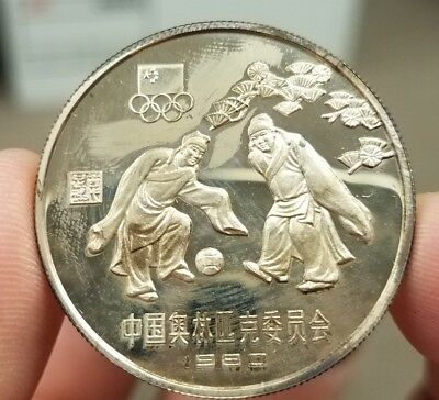 1980 China 30 Yuan Olympics Soccer Silver Proof Coin Imperfect