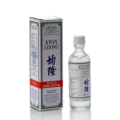 KWAN LOONG 15ML Medicated Oil For headache, dizziness, muscle soreness,  bruises