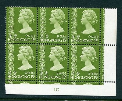 1973/74  Hong Kong QEII 15c stamps in Plate 1C Block of 6 Unmounted Mint MNH U/M