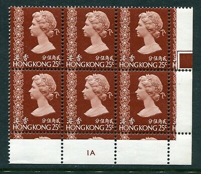 1973/74 Hong Kong QEII 25c stamps in Plate 1A Block of 6 Unmounted Mint MNH U/M