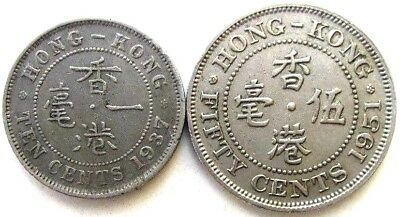 Hong Kong Coins, Fifty Cents 1951 & Ten Cents 1937, George Vi