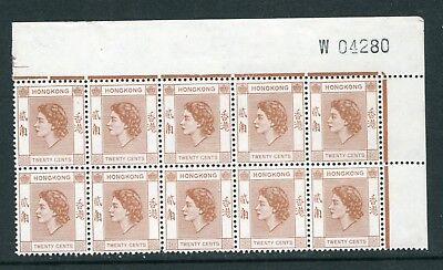 1954/62 China Hong Kong QEII 20c stamps in Block of 10 with Sheet Nos.  MNH U/M