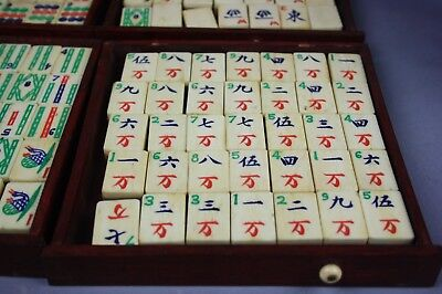 20th C. Chinese Mahjong With Redwood Box