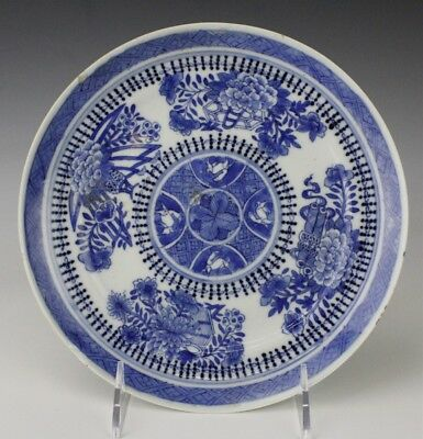 "Antique Chinese Export Porcelain Blue & White Fitzhugh Pattern 8"" Plate NR SMS"
