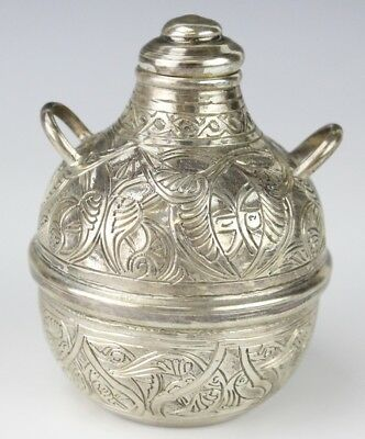 Vintage Egyptian Middle Eastern 900 Silver Double Handled Mini Water Jug NR SJS