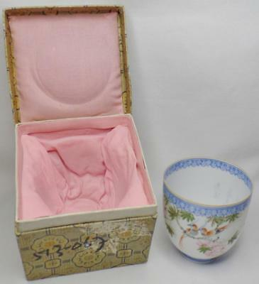 Antique Chinese Jingdezhen Eggshell Porcelain Birds Poem Cup W/Presentation Box