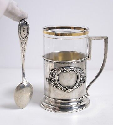 Russian Late Neoclassical Silver Glass Holder Antique Early 20C w Spoon