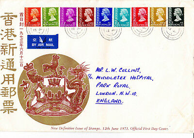 Hong Kong postage stamp -1973 Definitives FDC