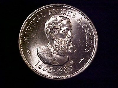 Peru 200 Intis Thick Silver Coin 1986 Ch Bu Andres